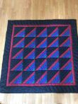Amish Quilted Wallhanging